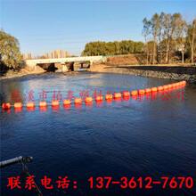 水面拦污浮体高分子拦污漂排批发价格图片