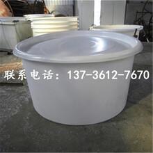 酿酒发酵桶打浆桶生产厂家图片