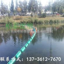 堤坝拦污浮体塑料拦污浮筒供应商图片