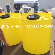 500升液体搅拌罐配多大的搅拌机图片