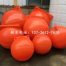 警示隔离浮球批发价格图片