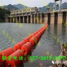 兴义塑料浮筒水库拦污浮漂现场图图片