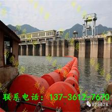 广西水库拦污浮筒批发价格图片