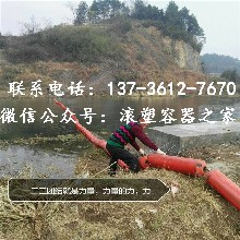 廉江垃圾拦污浮排塑料浮筒价格图片