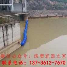 漂浮物活动拦污排塑料浮筒批发图片