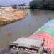定制加工水质监测浮标站航海航道设施