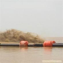 新乡12寸挖泥船浮体管道浮筒批发图片