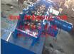 南皮县达威大棚温室设备数控弯弧机几字钢设备及大棚配件等