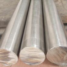 304不锈钢棒、不锈钢管