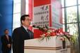 江苏新沿海和江阴周庄是同一个平台吗?