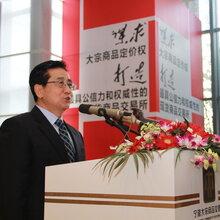 杭州G20峰会一次国际金融盛会会给杭州带来怎样的金融风暴呢?