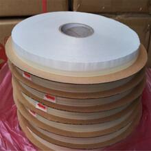 强粘PE封缄双面胶带8厘足宽可重复粘贴包装胶带图片