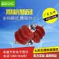 卓威宇创电子围栏避雷器