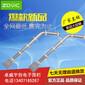 卓威宇创电子围栏铝合金终端杆