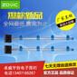卓威宇创电子围栏中间杆