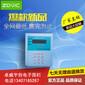 卓威宇创电子围栏控制键盘
