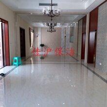 上海闵行区莘庄镇保洁公司-专业新房保洁-石材养护-优质保洁服务