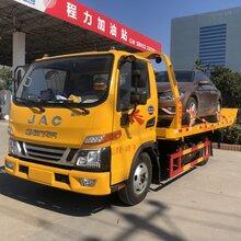 郑州清障车多少钱?