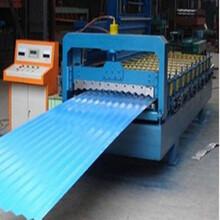 彩钢瓦设备_优质全自动850水波纹压瓦机设备彩钢瓦设备