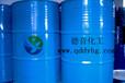 德音化工醇酯-12