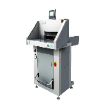 上海香宝新款XB-AT551-08液压裁纸机520幅面切纸机