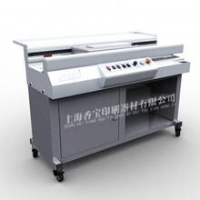 9000s无线胶装机A3胶装机加工型胶装机