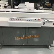 上海香宝XB-AR9000H装订王(A3带侧胶)A3胶装机
