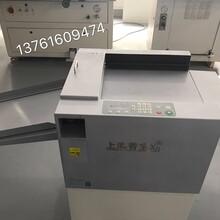 压痕机上海香宝XB-TQ580A+自动压痕米线一体机(新款)