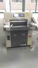 上海香宝XB-AT1108EP重型程控液压切纸机(德国波拉技术)
