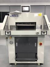 大型液压切纸机手动切纸机551-08切纸机