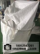 黄沙高岭土吨袋桥梁预压袋白色集装袋方形柔性太空袋