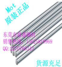 S450碳素钢性能S450价格图片