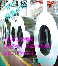 S245碳素钢图片