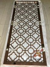 10厘板激光镂空玫瑰金双镜面不锈钢屏风图片