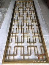 镜面钛金不锈钢管满焊屏风多个角度厂家实拍高清图图片