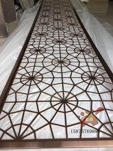 防止玫瑰金不锈钢屏风腐蚀掉色方法有哪些措施图片
