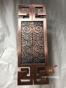 红古铜铝板雕刻拉手铝板雕刻祥云红古铜拉手