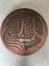 中國風元素加厚古銅鋁板雕刻拉手圖片