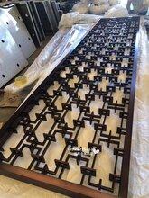 佛山鍍鈦仿銅201不銹鋼屏風廠家制作做法有幾種