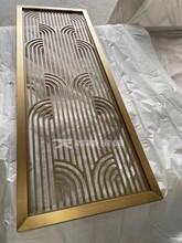 201不锈钢中式屏风款式设计拉丝钛金不锈钢花格隔断轻奢风图片