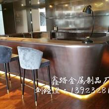 会所不锈钢异形吧台,艺术双曲线弧形吧台厂家订制图片