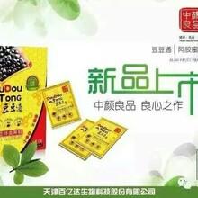 豆豆通果膏是绿色无毒无副作用的功能性食品图片