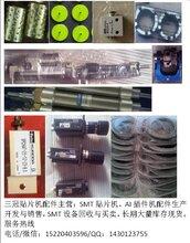 富士CP6光纤线,CP642光纤线,CP643光纤线,CP65光纤线,S4054Y