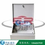 光纤配线箱(室外-室内-12芯光纤配线箱)图片