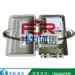 光纤分纤箱(中国电信-光纤分纤箱)图片