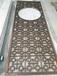 厦门酒店玫瑰金不锈钢镂空花格屏风隔断装饰实用又靓丽一举两得