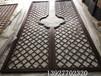 西寧樣品房精修仿古銅不銹鋼屏風安裝效果圖鑫踏金屬屏風隔斷廠家