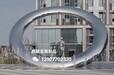三亚售楼部水景系列不锈钢圆环雕塑小品中国工艺美术雕塑设计