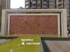 兰州售楼部景墙实心铝板雕刻浮雕壁画新中式轻奢雅致精雕壁画厂家