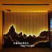 銀川山巒不銹鋼背景墻戶外隔斷不銹鋼山形屏風凸顯的美